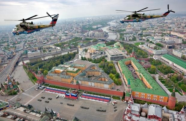 Vista aérea el día del Desfile de la Victoria.
